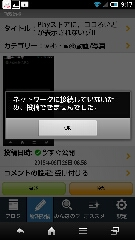 1435278211364.jpg