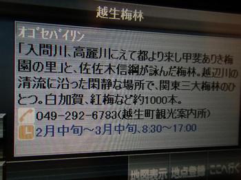 Imgp4471_2