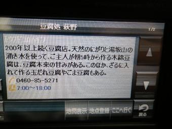 Imgp7855