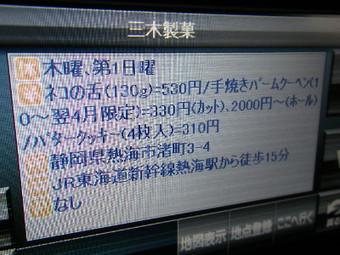 Imgp8207