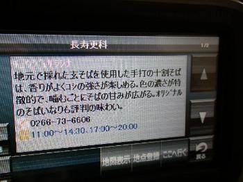 Imgp7881_002