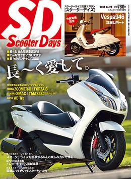 Sd_028_magazine_img