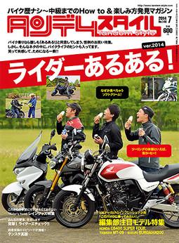 Ts_146_magazine_img_2