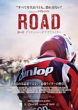 Road_main