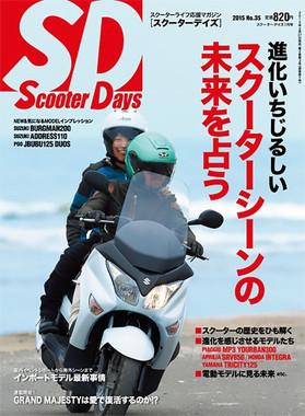 Sd_035_magazine_img360x489