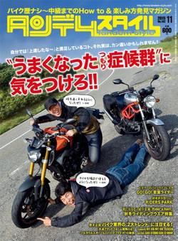 Ts_162_magazine_img360x489_3