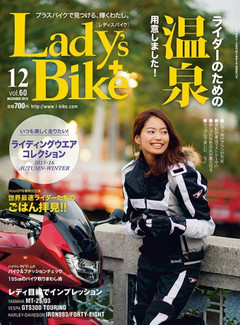Lb_060_magazine_img360x488