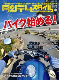 Ts_163_magazine_img360x489