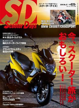 Sd_037_magazine_img360x489