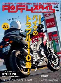 Ts_165_magazine_img360x488_3