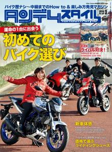Ts_166_magazine_img360x488