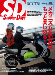 Sd_038_magazine_img