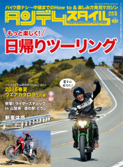 Ts_168_magazine_img