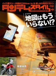 Ts_169_magazine_img360x488