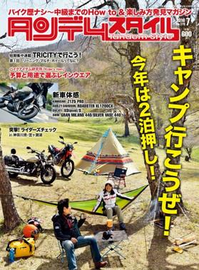 Ts_170_magazine_img360x488_2
