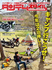 Ts_170_magazine_img360x488_3