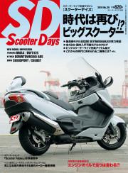 Sd_039_magazine_img360x488_2