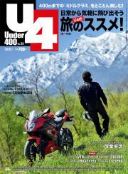 U4_058_magazine_img360x488
