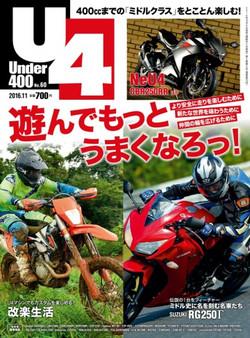U4_060_magazine_img360x488
