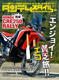Ts_176_magazine_img360x488