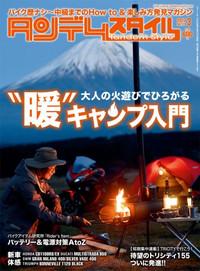 Ts_178_magazine_img360x488