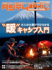 Ts_178_magazine_img360x488_2