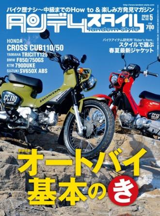 Ts_192_magazine_img360x488