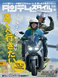 Ts_195_magazine_img360x488_2