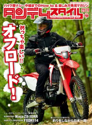 Ts_198_magazine_img360x488