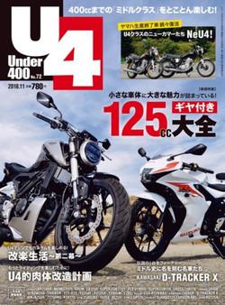 U4_072_magazine_img360x488