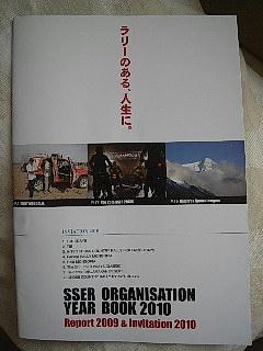 Sser_year_book_2010