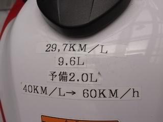Rimg20535