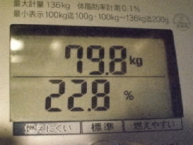 Rimg23279