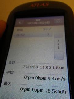 Imgp5673_001_2