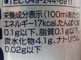 Imgp5849_3