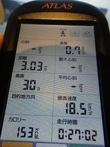 Imgp6078