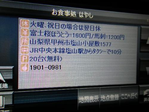 Imgp6148