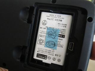 Imgp8852