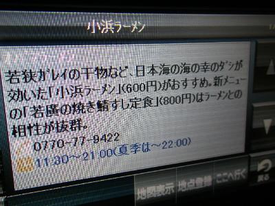 Imgp8862