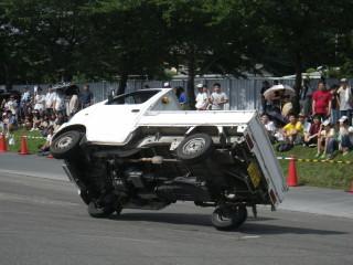 Imgp9300