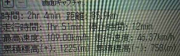 Imgp3515