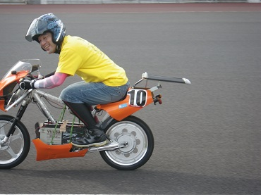 Reimgp6620