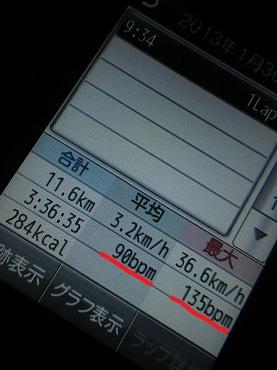 Imgp8865