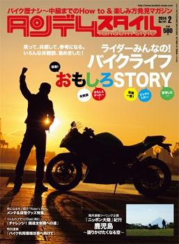 Rets_141_magazine_img