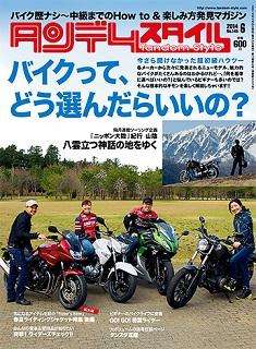 Rets_145_magazine_img