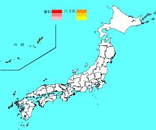 Japan_s