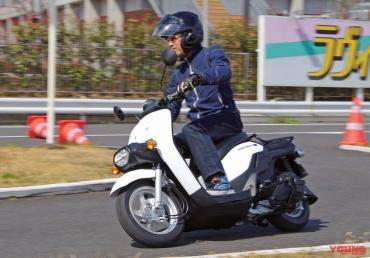 Hondabenlye_001