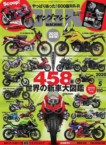 Ym-2005_zero-srre500
